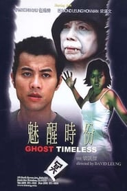 Ghost Timeless (2002)