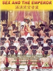 Sex And The Emperor Film Plakat