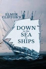 По морю на кораблях