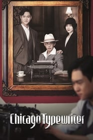 Chicago Typewriter streaming vf poster
