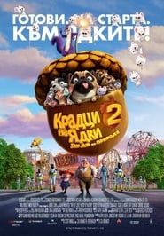 Watch The Nut Job 2: Nutty by Nature Online Movie