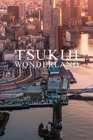 Watch Tsukiji Wonderland (2016)