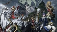 Altair: A Record of Battles saison 1 episode 23 streaming vf