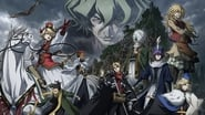 Altair: A Record of Battles saison 1 episode 24 streaming vf