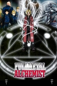 Fullmetal Alchemist saison 1 streaming vf