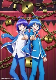 Welcome to Demon School! Iruma-kun - Season 2 Episode 1 : Episode 1 Season 2
