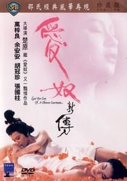 image de Lust for Love of a Chinese Courtesan affiche