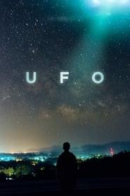 UFO (2021)