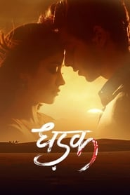 Dhadak 2018 720p HEVC BluRay x265 500MB