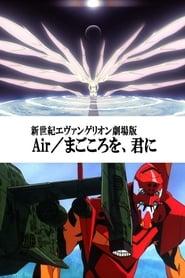 Watch Evangelion: 3.0+1.0 streaming movie