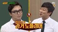 Tak Jae-hoon, Lee Soo-min
