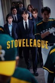 Stove League (2020)
