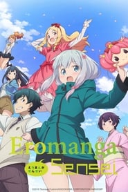 Eromanga Sensei streaming vf poster