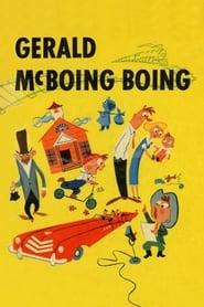 Gerald McBoing-Boing (1950)