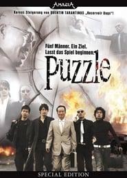 Puzzle affisch