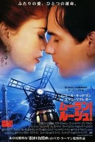 Watch Moulin Rouge! Online Movie
