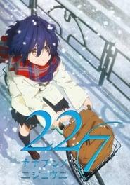 22/7 (nanabun no nijyuuni) Season