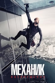 Watch Оно streaming movie