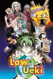 Poster of The Law of Ueki