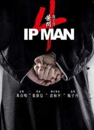 Ip Man 4: The Finale (2019) Full Stream Netflix US