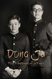 Dongju (2016)