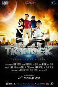 Tick Tock (1970)