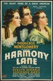 Imagen Harmony Lane
