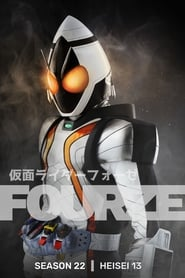 Kamen Rider - Fourze Season 22