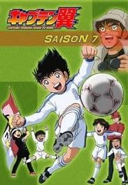 Captain Tsubasa saison 7 streaming vf