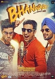 Bhanwarey (2017) DVDRip Full Movie Online