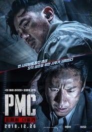 PMC: 더 벙커 (2018)