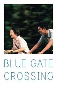 Blue Gate Crossing 2002