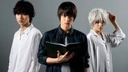 Death Note saison 1 streaming episode 11
