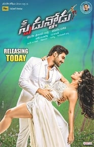 Speedunnodu (2017) Hindi Dubbed Full Movie Watch Online