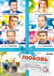 Love on the Roof Watch and Download Free Movie in HD Streaming