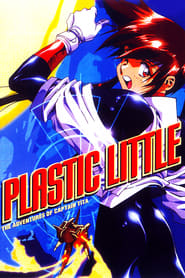 Plastic Little: The Adventures of Captain Tita