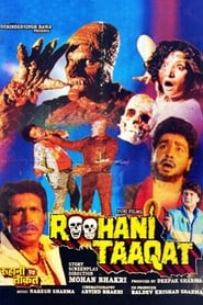 Roohani Taaqat
