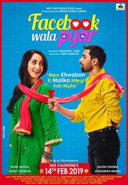 Facebook Wala Pyar