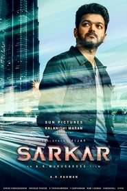 Image Sarkar (2018) Full Movie