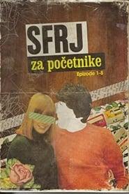 SFRJ za pocetnike (2011)