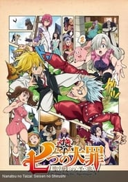 Streaming The Seven Deadly Sins poster