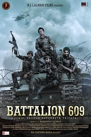 Battalion 609 (Hindi)