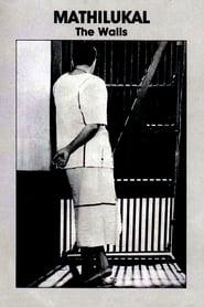 Mathilukal (1989)