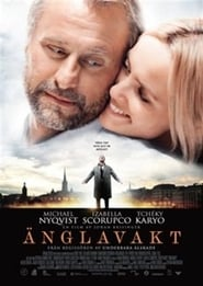 Among Us en Streaming complet HD