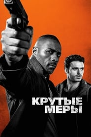 Watch 22 мили streaming movie