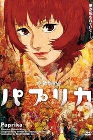 Paprika Full Movie