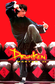 The Legend of Drunken Master Film Plakat