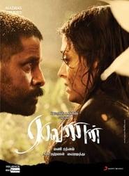 Raavanan Full Movie Online
