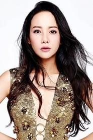 Fiona Xie - Regarder Film en Streaming Gratuit