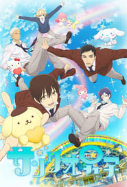 Sanrio Danshi en streaming